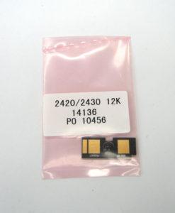 SMARTCHIP HP 2400, 2430