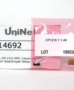SMARTCHIP HP 1215, 1518