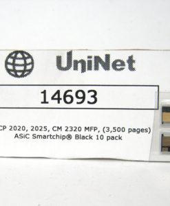 SMARTCHIP HP 2020, 2025