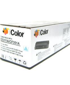 HP 311A HP 351A